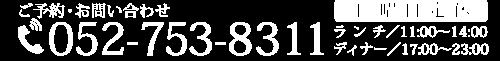 telephonenumbre
